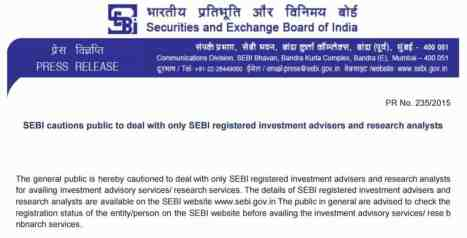 1514315885 588 how regulator ensured mutual funds achey hain - How Regulator Ensured Mutual Funds Achey Hain