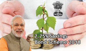 goi 7 75 savings bonds 2018 should you invest - GOI 7.75% Savings Bonds 2018 (Should You Invest?)