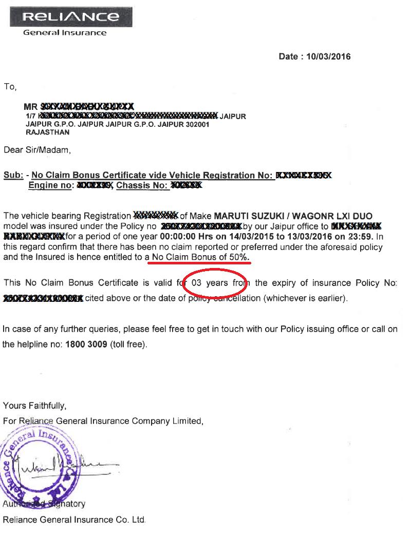 1559789249 642 what is ncb certificate - What is NCB Certificate?