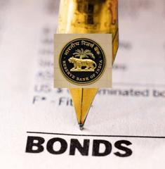rbi 7 15 floating rate savings bonds 2020 - RBI 7.15% Floating Rate Savings Bonds 2020